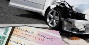 Могут ли лишить прав за повторное отсутствие страховки