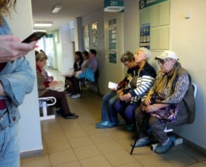 Положено бахилы в больницу покупать