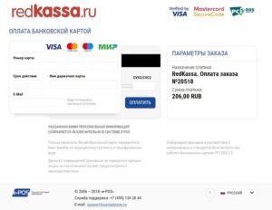 Возврат денег на карту при оплате банковской картой если истек срок