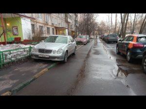 Куда обратиться если машина припаркована на тротуаре