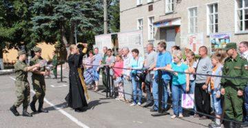 Как доехать от чехова до улицы комсомольская военская часть 25801