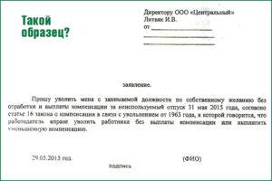 Могу ли я уволится раньше срока отработки казахстан