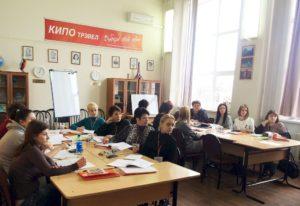 Курсы переподготовки москва бесплатно центр занятости