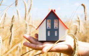 Субсидия на строительство дома в белгородской области