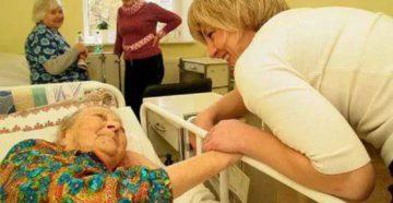 Уход за пожилыми людьми соцзащита