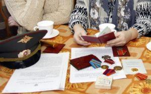 Материальная помощь военным пенсионерам в 2020 году пермь