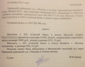 Заявление депозит суда как забрать деньги