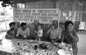Крымские татары в узбекистане