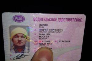 В чем лучше фотографироваться на водительское удостоверение