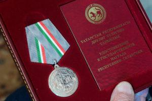 Получение звания ветерана труда в воронежской области