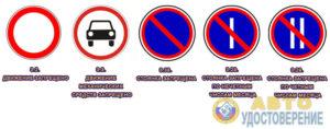 Пдд исключения для инвалидов