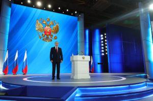 Как отправить видео обращение к президенту россии путину 2020