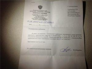 Заявление на продление временного убежища образец заявления